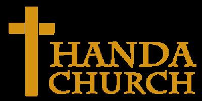 半田教会の公式ホームページ